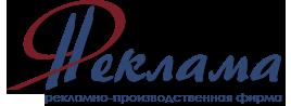 яркая-реклама.рф
