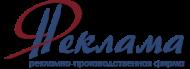 Использование логотипа в вывеске