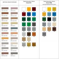 Таблица цветового решения объектов для размещения информации